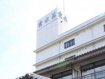 石和温泉 京水荘